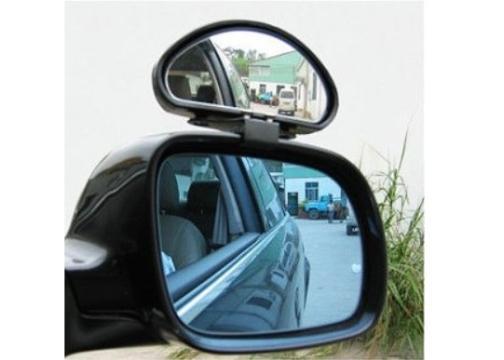 Araba Dış Ayna Üstü İlave Kör Nokta Aynası (1 Adet)
