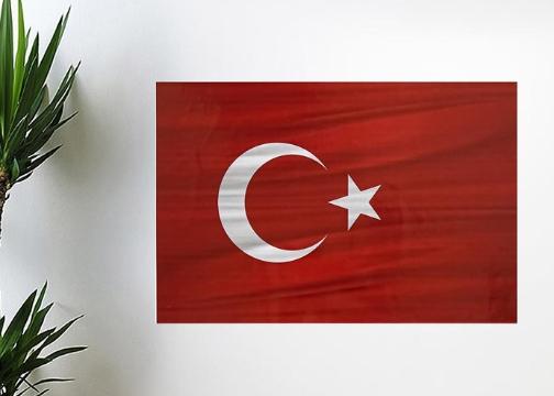 Dalgalanma Efektli Manyetik Türk Bayrağı Duvar Stickerı (71 x 47cm)