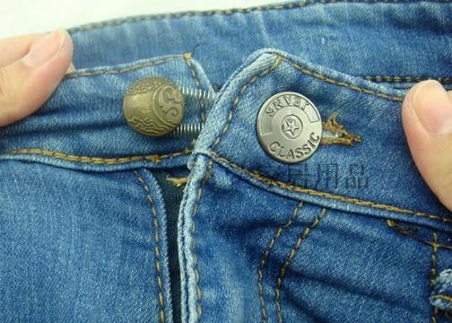 Pantolon Genişletici Metal Düğme Seti: Button Extenders