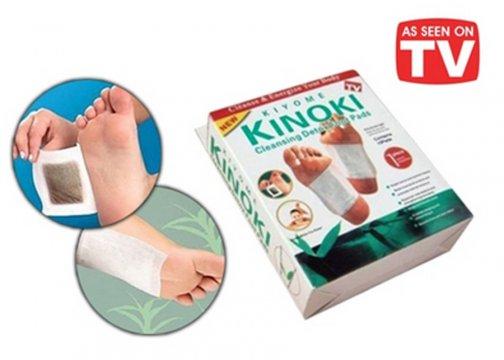 Kinoki Toksin Atıcı Ayak Bandı - Detox Ayak Pachleri