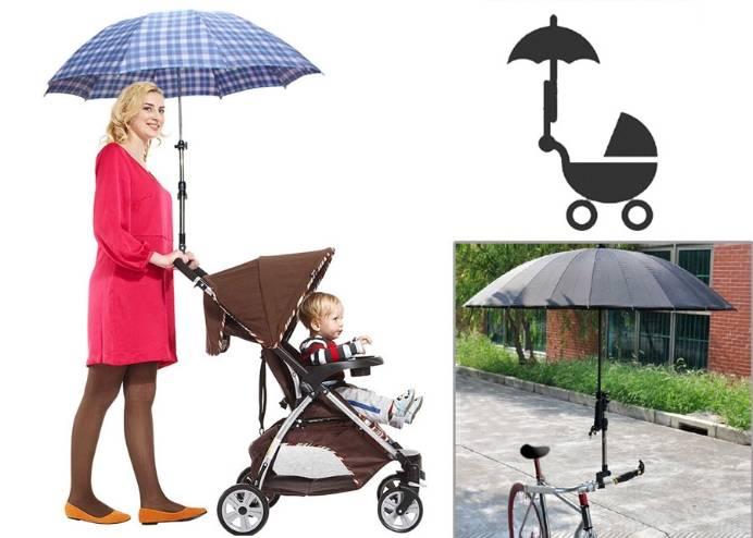 Şemsiye Tutucu Portatif Kol (Bisiklet, Bebek Arabası vb.)